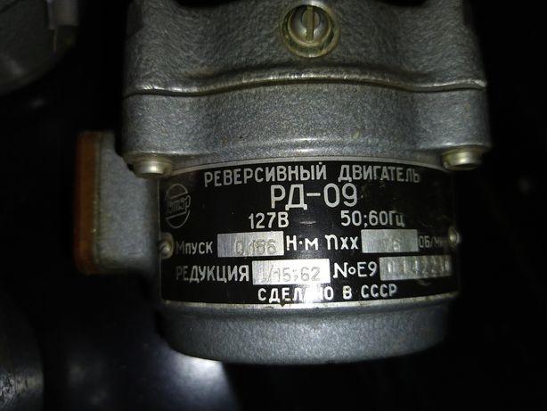 Електро двигатель с редуктором 127 в