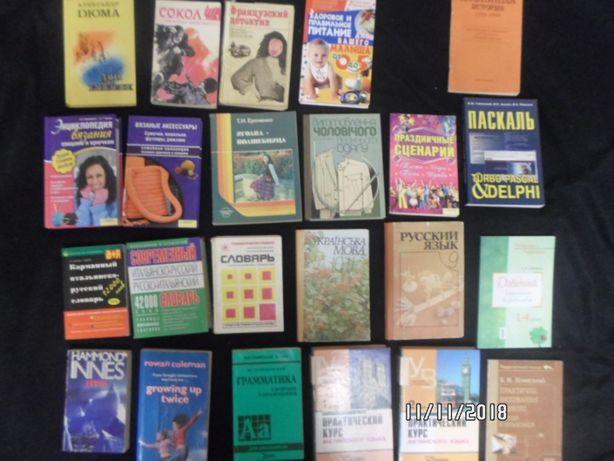 книга словарь школа упражнения для поступивших в ВУЗ английский язык