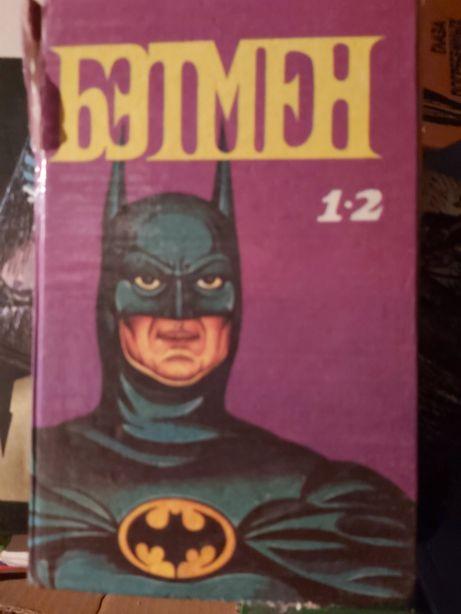 "Книга ""Бэтмен"""
