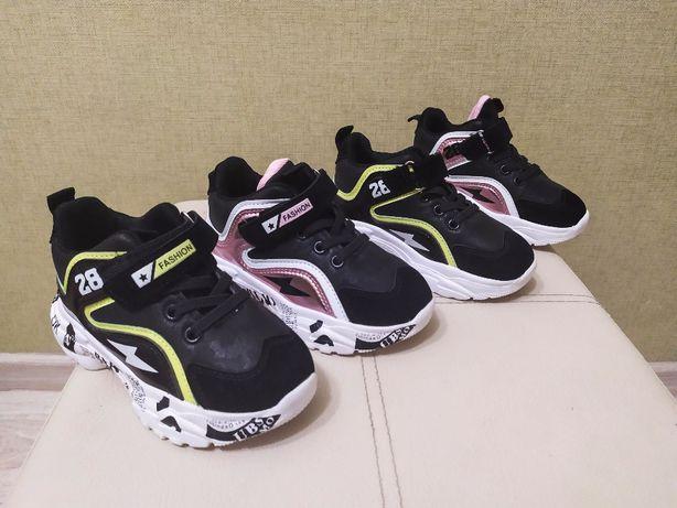 Демисезонные кроссовки для деток