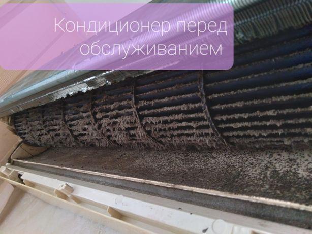 Чистка кондиционера ,профилактика,обслуживание в Одессе