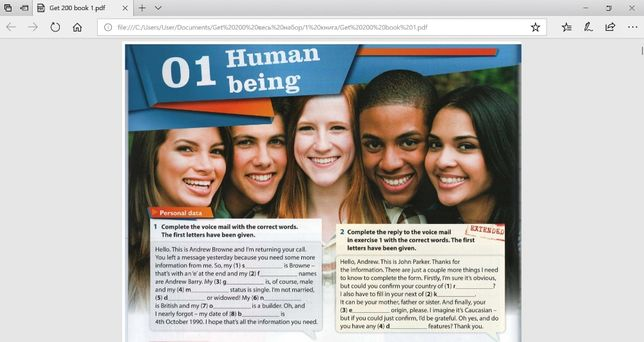 Get 200 book 1 в формате pdf / ВСЁ ВМЕСТЕ и отдельно / Ответы, тесты 2