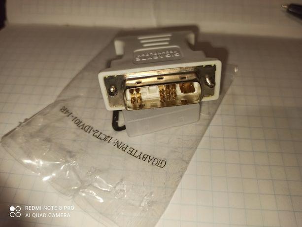 Адаптер dvi-vga 12+5 gigabyte