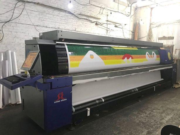 Широкоформатный 5-метровый принтер HP SCITEX VISION XLJET $22 500