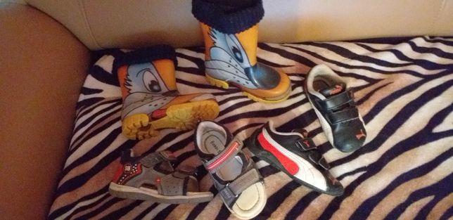 Buty  dla chłopca 22