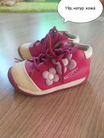 Ботинки, кеды для принцессы Испания, Англия