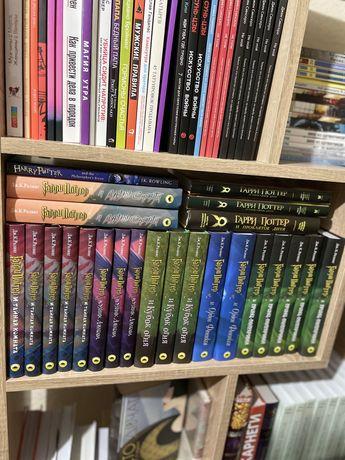 Гарри Поттер все части новые книги