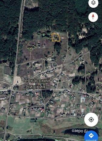 Продам участок в с.Черкасский Бишкин