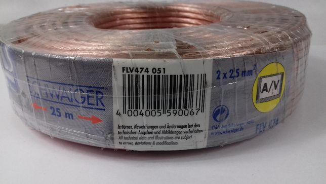 Przewód kabel audio Schwaiger FLV 474 25m 2x2,5mm Lombard66