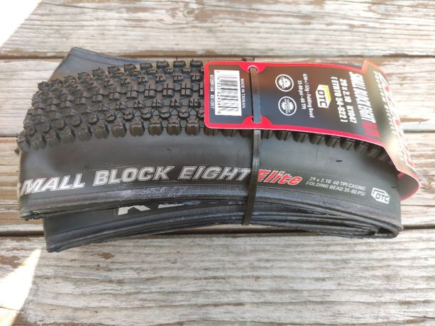 Оригинал! Покрышка 29″ x 2.1″ KENDA SMALL BLOCK EIGHT Elite шины