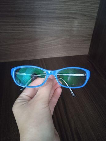 Znaleziono niebieskie okulary - Jarocin