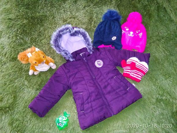 Курточка+шапочки