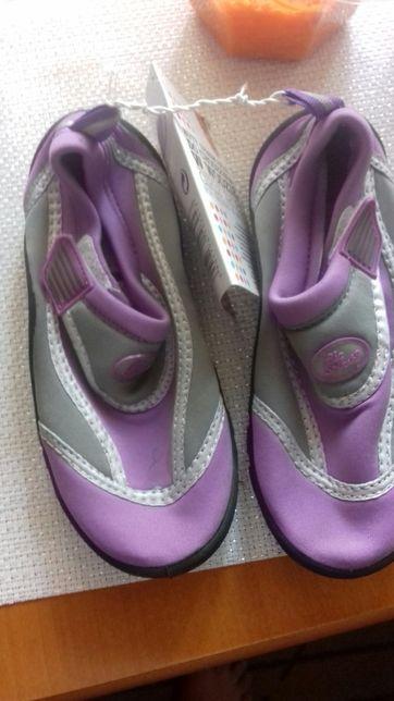 Nowe buty do wody 31