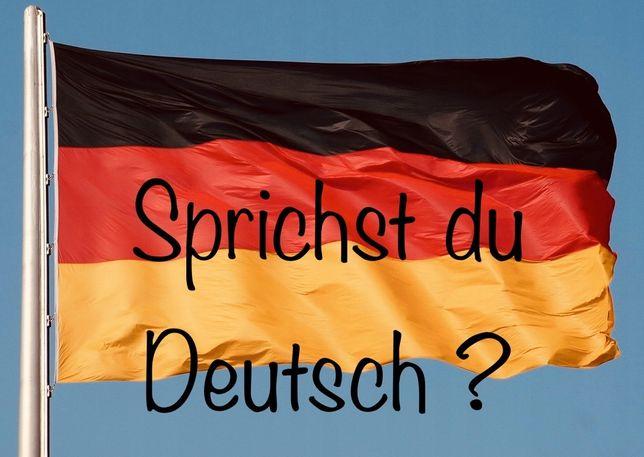 Давайте поговорим на немецком.