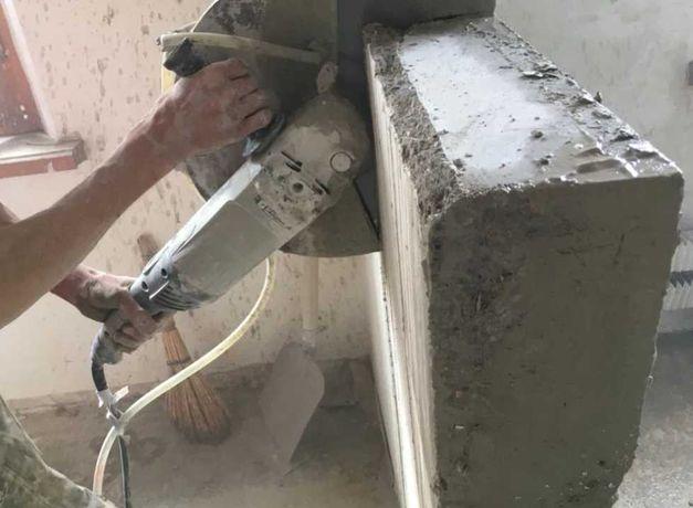 Алмазная резка бетона без пыли. Демонтажные работы.