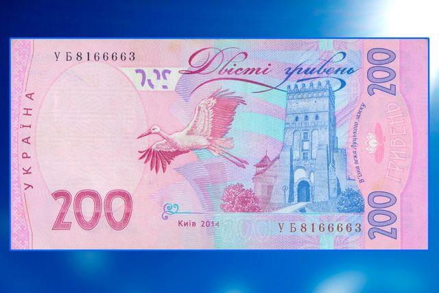 Красивый Счастливый Номер Банкнота Гривна Купюра Бона