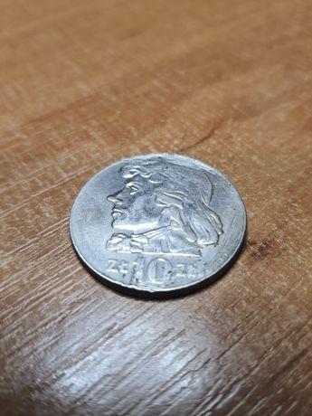 Sprzedam  monetę  rok 1971!!