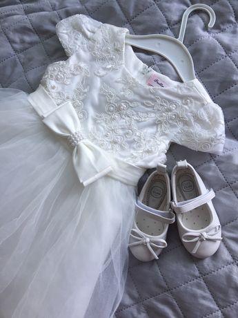 Sukienka do chrztu z bucikami okazja !!jak nowa!!