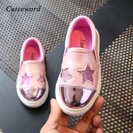 Nowe buty dla dziewczynki, różowe r. 32 wkładka 19.2 cm
