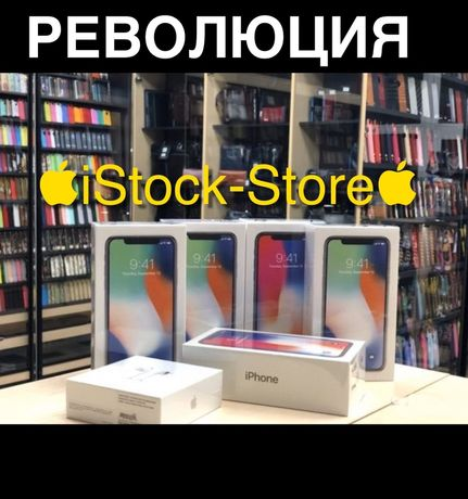 ∎ЛУЧШАЯ ЦЕНА iPhone X 64 GB 256 NEW Space Gray Silver 10 7 7+ 8 XR XS