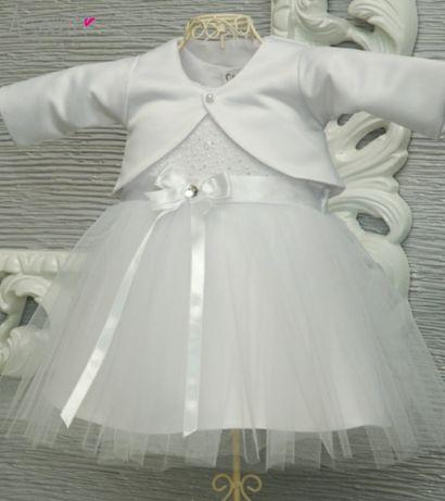 komplet do chrztu Nika ( sukienka + bolerko satynowe)