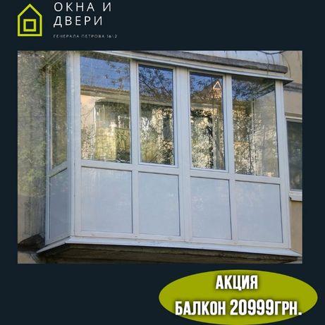 Балконы Окна Двери Регулировка Ремонт Окон