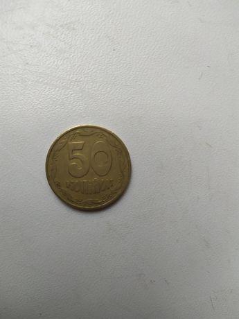 50 копійок 1992, рідкісна монета.