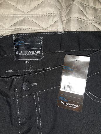Spodnie robocze ..