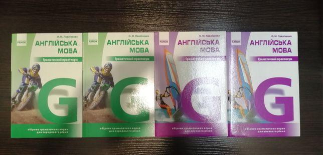 Продам збірник з англійської мови
