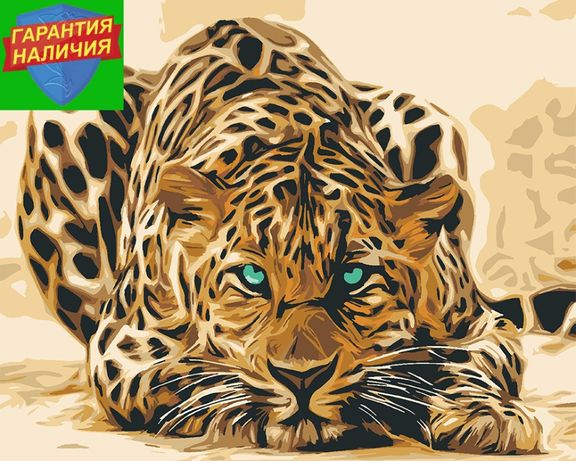 Картина по номерам Леопард Дикая кошка кот мопс Песик щенок Лев тигр