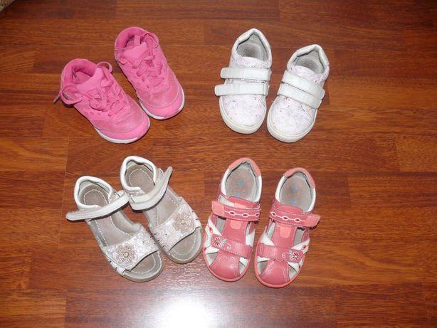 Обувь для девочки 18 см.28-29 размер