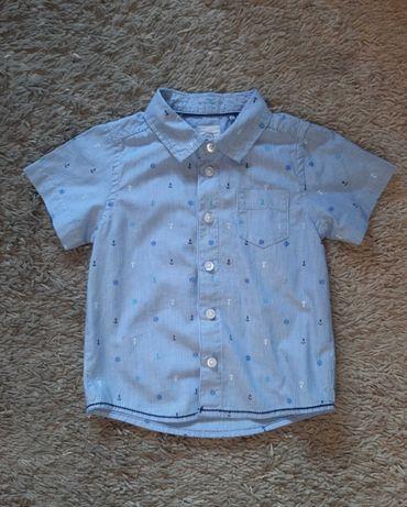Koszula chłopięca z krótkim rękawem- Cool Club 74