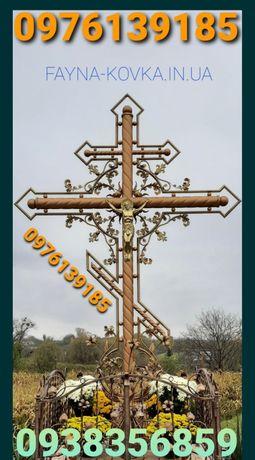 Кований хрест. Кованый крест, распятие. Придорожній. Фігура.