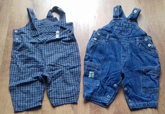 Spodnie dla bobasa/rurki/dresy/jeansy 41 szt 56/62/68/80/86/92/98/104