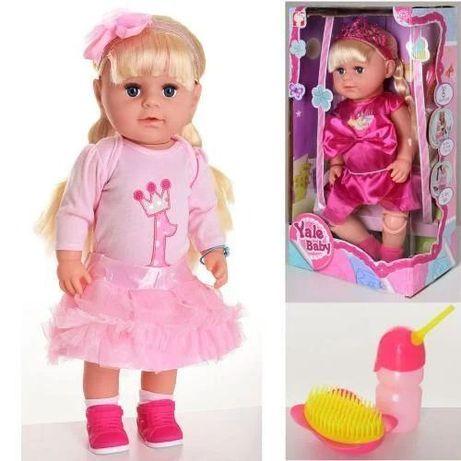 Акционная Кукла Sister Аналог Baby Born Старшая сестра Пьет Звук 006 D