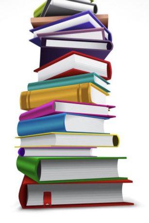 Якщо у вас є книги