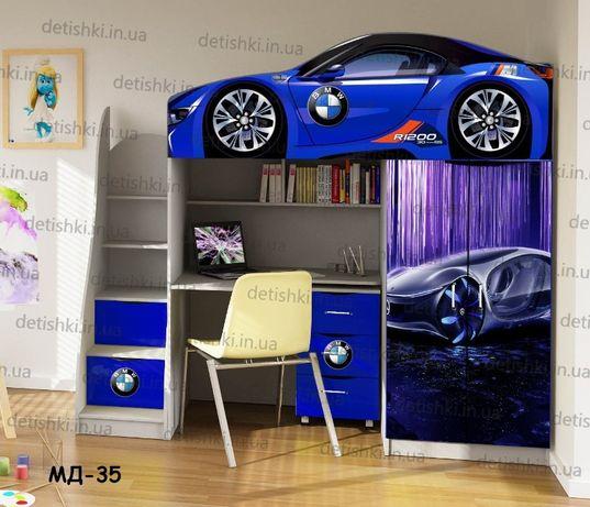 Детская кровать чердак машина горка 3в1 мебель в детскую комнату