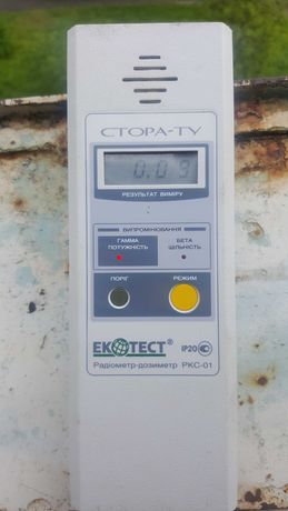 Измерение радиации, замер радиации в квартире, участке, доме, авто.