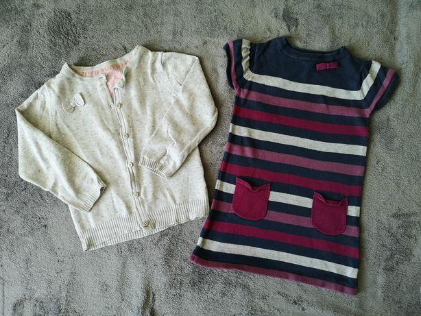 Sukienka, spódnica, spodenki, sweterek 92