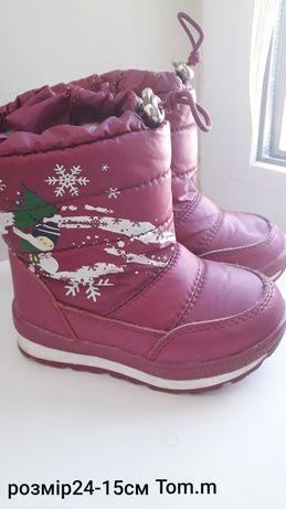 Зимове взуття том.м