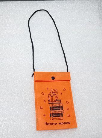 Кошелёк - сумка со шнурком на шею.