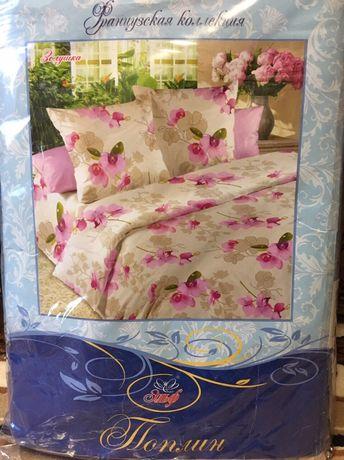 Двухспальное постельное бельё