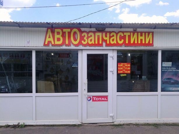 Срочно продам павильен 77 к м или здам в аренду с пна рынке Коротченко