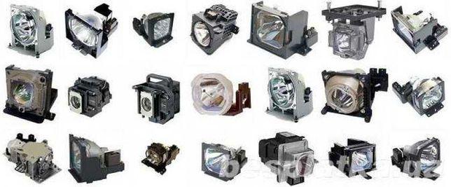 Лампа для всех типов проекторов Epson Panasonic Optoma Nec и другие
