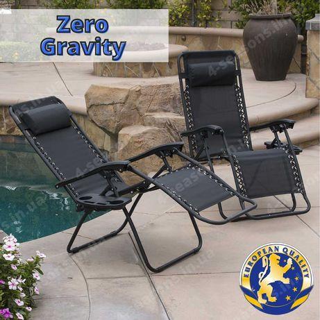 Усиленный Польский шезлонг лежак кресло Zero Gravity с подстаканником