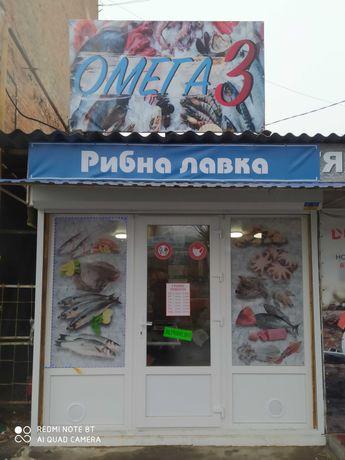 Морожена та охолоджена риба м.Умань вул. Небесної сотні 26