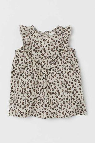 Платье с оборками НМ девочке
