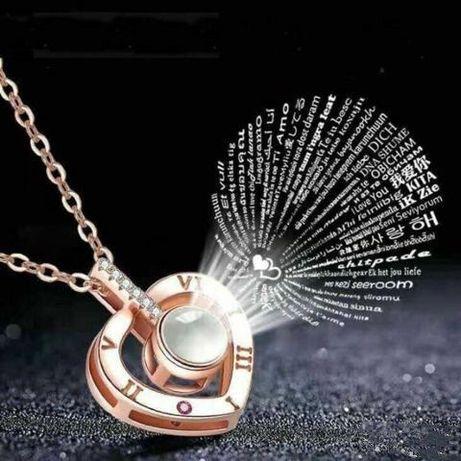 """Кулон с проекцией """" Я тебя люблю"""" на 100 языках мира Сердце"""