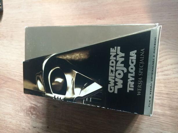 Gwiezdne wojny - trylogia VHS wersja specjalna