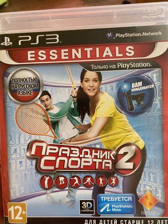 Игровая приставка PS4